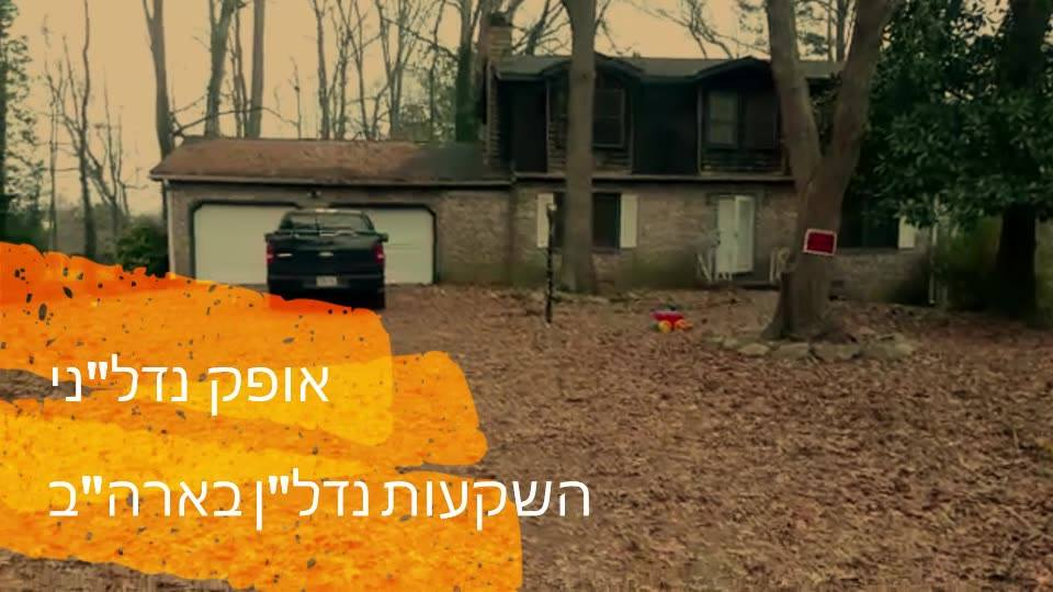 ️שלום חברים, this time we will talk about the termination of a lease of tenants We rented the property to tenants ...
