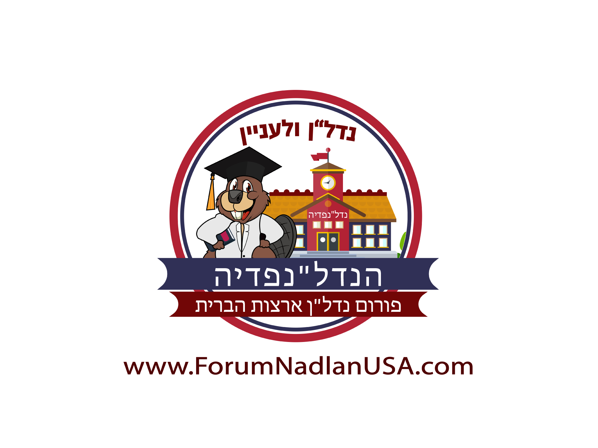 Forum Real Estate USA Nadlanpedia Real Estate University