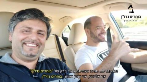 # **** Israelische Chuzpe und kulturelle Unterschiede ** # ** zwischen Israel und den USA - Teil 3 von 3 **** ...