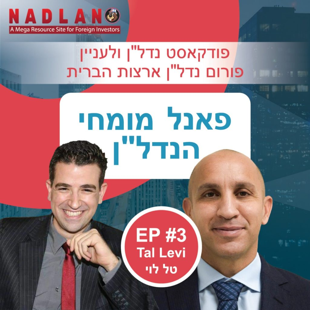 Tal Levi Podcast Episode 3 - Tal Levi real estate podcast and interest