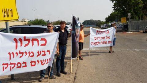 Comment les créateurs ont évolué - Le maire de Petah Tikva, Rami Greenberg, photographié lors d'une manifestation contre ...