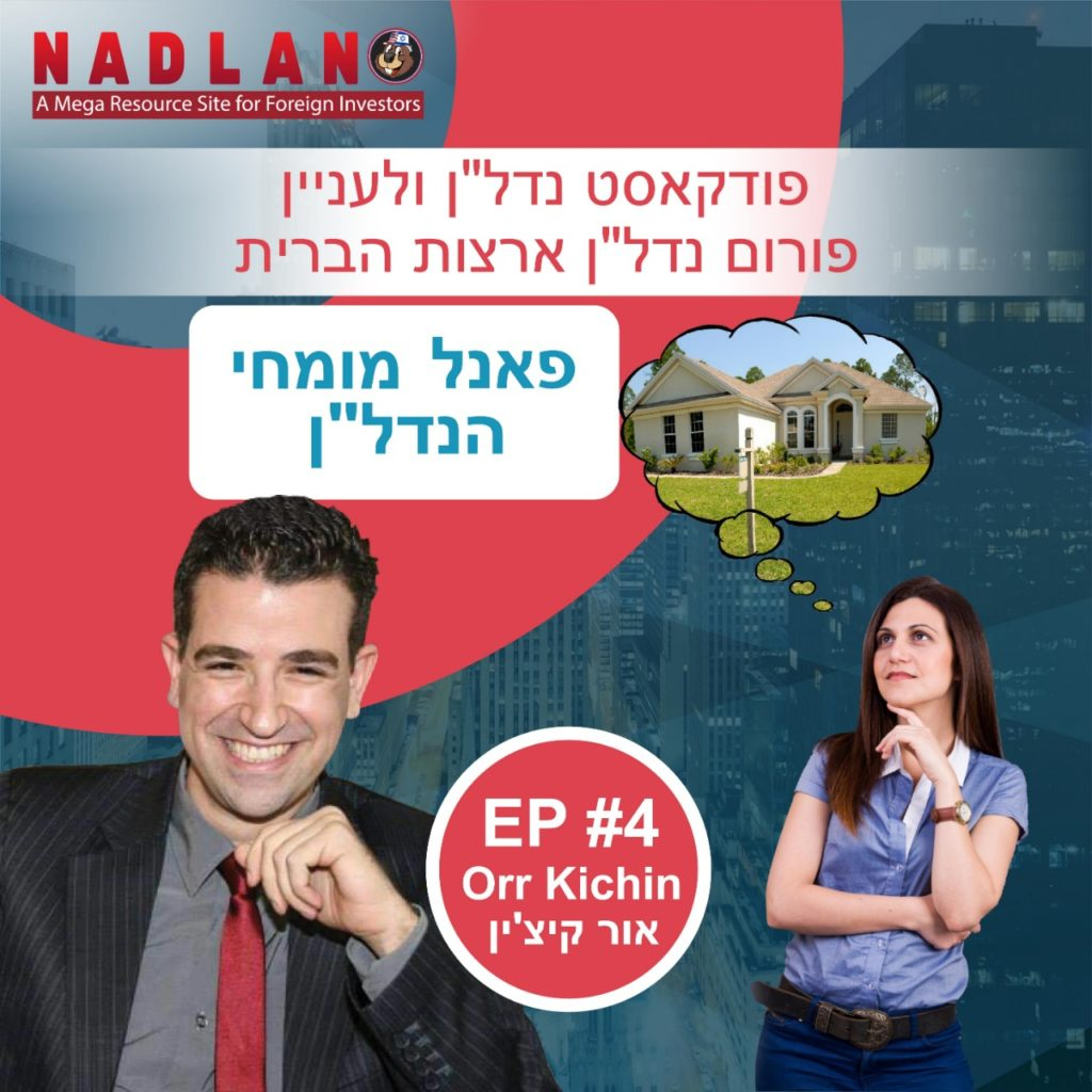 Real Estate Podcast - Episode 4 - Or Kichin - Or Kichin - BSmart Investment
