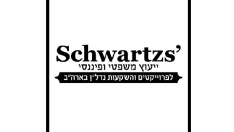 Schwartzs' - USA Real Estate Forum