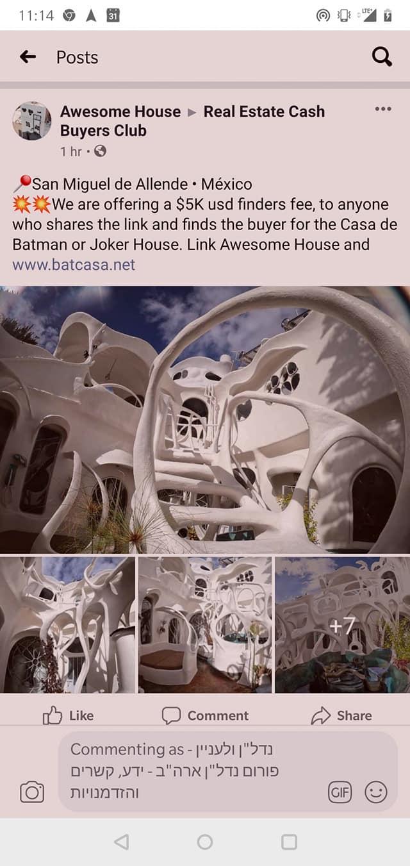 הבית של בטמן והבית של הג'וקר למכירה - מי קונה?