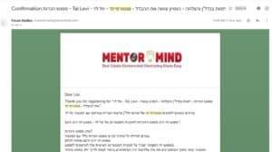 今日午後8時にTal Leviのメンターマインドプログラムについてウェビナーにサインアップしたすべての人に通知してください。