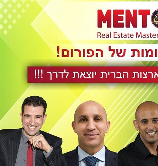 Jahreskonferenz - US Real Estate Forum - 28. Mai 2020