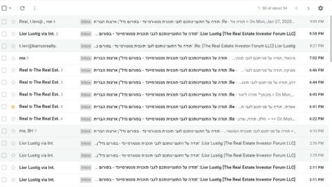 חלק קטן מתיבת המייל של הפורום שנייה לאחר סיום הוובינר עם טל לוי לגבי תוכנית מנטו...