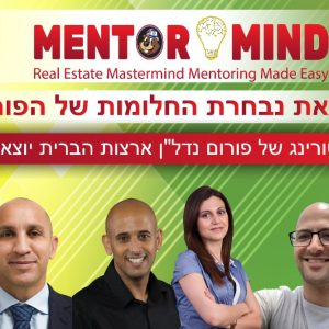 - MentorMind - MentorMind - Mentor Mind