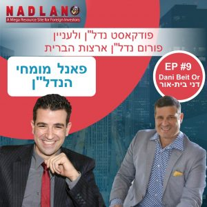 Episdoe 9 - Dani Beit Or - דני בית אור - Facebook Post