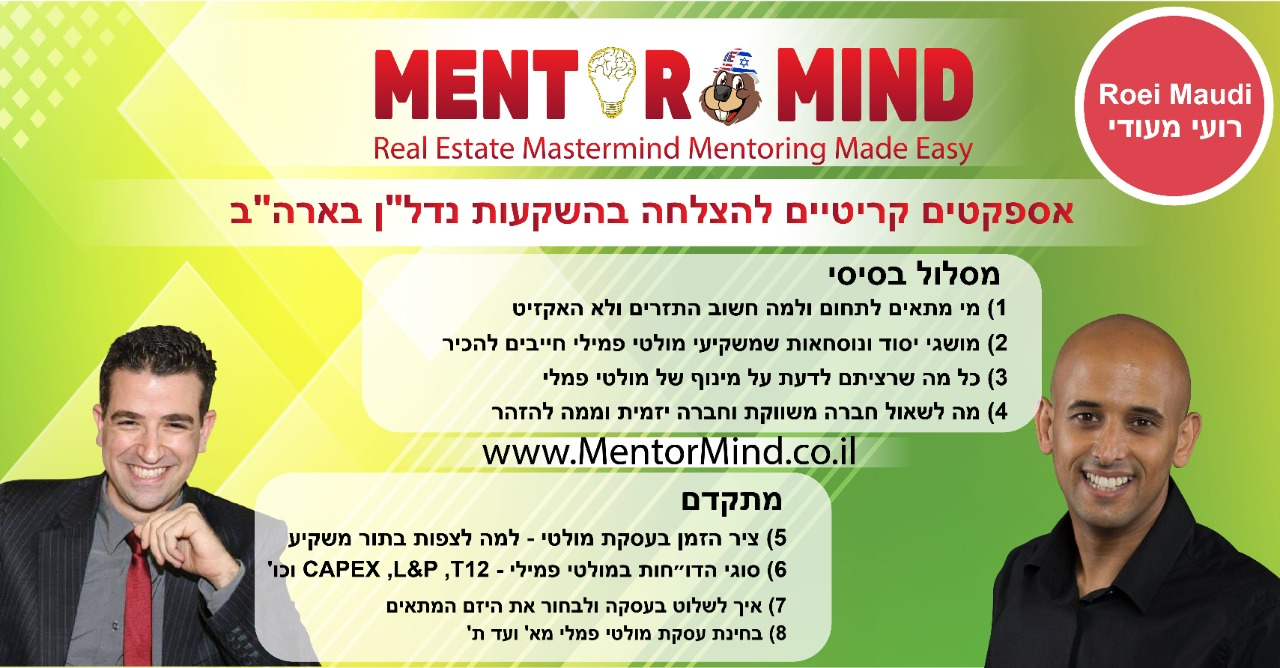 Roei Maudi Mentormind-罗伊·穆迪Banner Mentormind