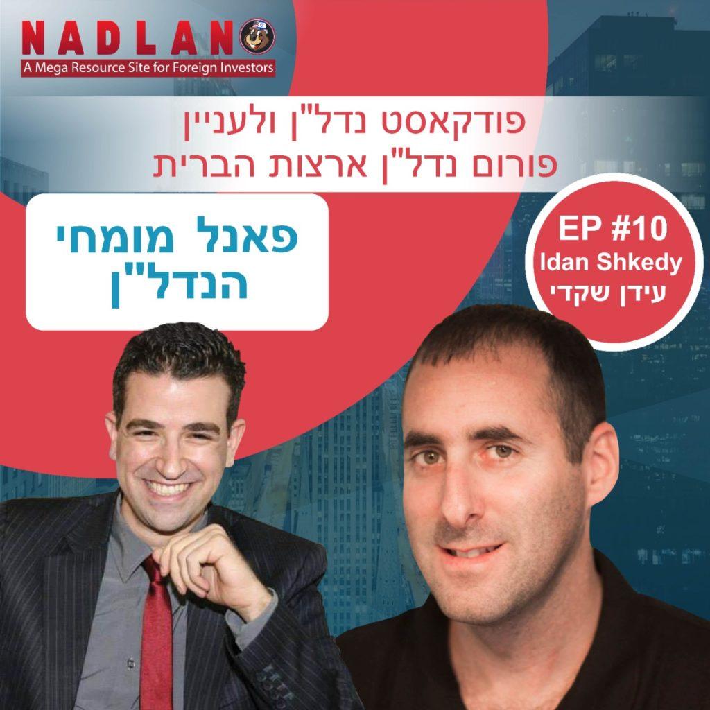 Episode 10 - Idan Shkedy - Podcast - The Age of Shakedi
