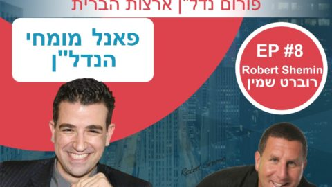 Folge 8 - Robert Shemin - Robert Shmin - Facebook Post - Podcast - Robert Shmin