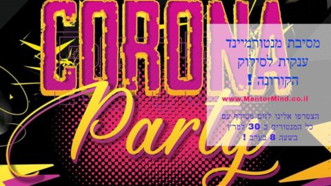 Let's smash the corona at a giant anti-corona anti-corona party !!!