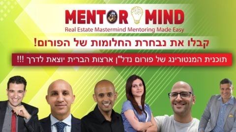 Don't want to stick? Just Mentormind! www.MentorMind.co.il ...