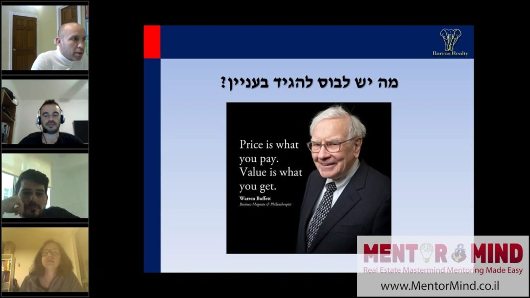 Mentormind 2020年XNUMX月-塔尔·利维(Tal Levy)-基础-房地产创业与成功-经验与众不同
