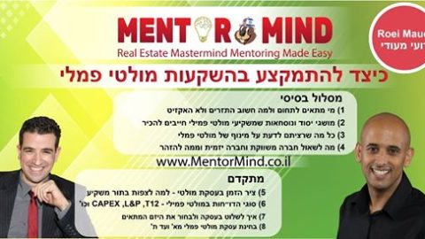 Webminer Mentormind - روی مودی - نحوه تخصص در چند سرمایه گذاری در املاک و مستغلات ...