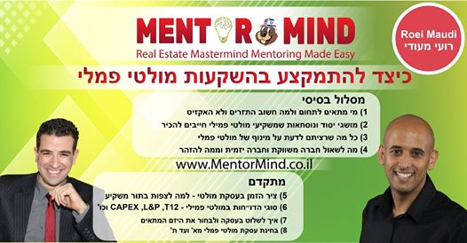 Webminer Mentormind - Roy Moody - How to Specialize in Multi Real Estate Investments ...