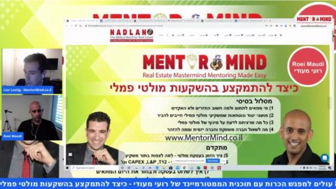 Watch an acquaintance meeting Roy Roy - Mentormind - How to get a multimillion investment professional