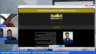 Watch MentorMind program with Eliran Zohar - earn 3 times the short-term rent - this is how you do it right Airbnb